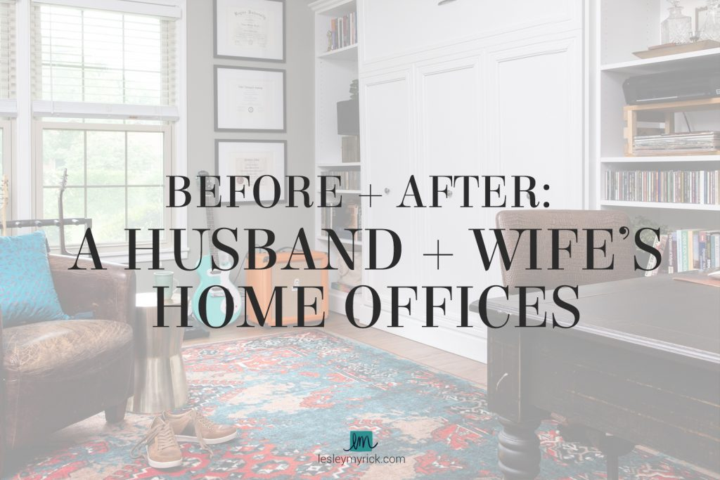 Before and After: A Husband And Wife's Home Offices in Waco, Texas